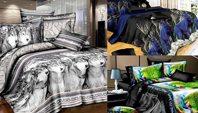 073c8b4133a Kaunis kinkekarbis 3D voodipesu - põnev täiendus Sinu voodipesu  kollektsioonile -50%   Chilli.ee