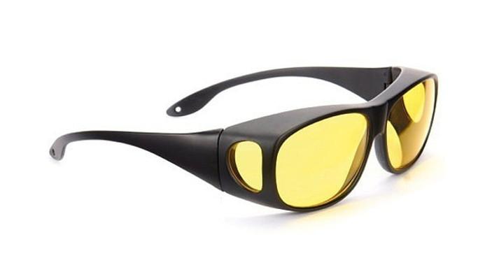 a13e4c32ea0 Selge pilk - kollaste klaasidega prillid autojuhtidele -77% | Chilli.ee